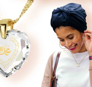 Arabic jewels: perfect gift for muslims